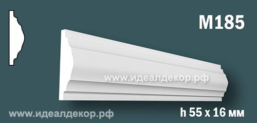 Продается m185 (гипсовый молдинг с гладким профилем) по цене 301 руб.