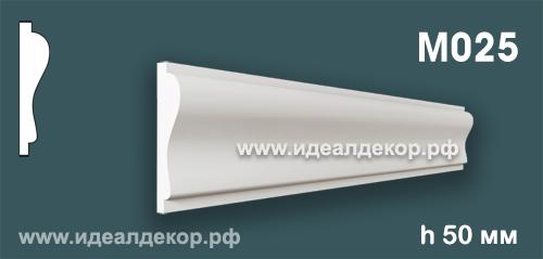 Продается m025 (гипсовый молдинг с гладким профилем) по цене 231 руб.