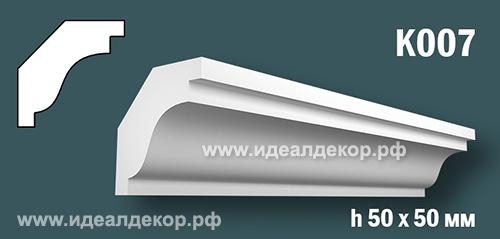 Продается к007 - потолочный плинтус гипсовый (карниз с гладким профилем) по цене 277 руб.