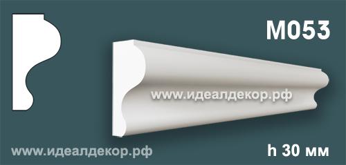Продается m053 (гипсовый молдинг с гладким профилем) по цене 168 руб.