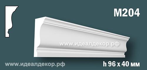 Продается m204 - гипсовый карниз с гладким профилем (лепнина из гипса) по цене 513 руб.