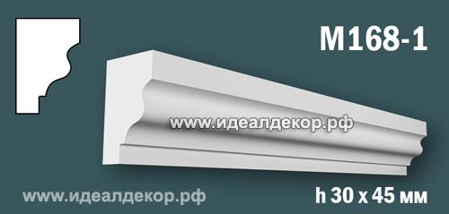 Продается m168-1 (гипсовый молдинг с гладким профилем)  по цене 168 руб.