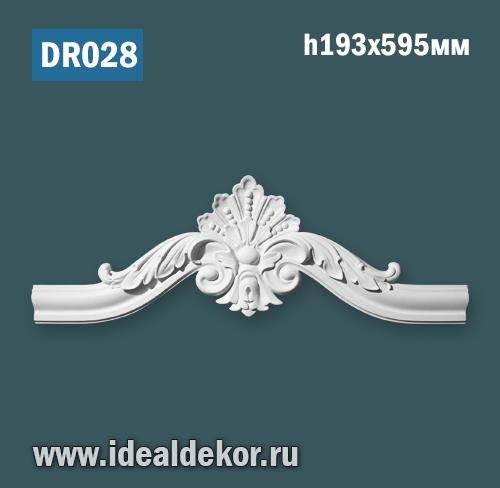 Продается dr028 элемент гипсового декора по цене 554 руб.
