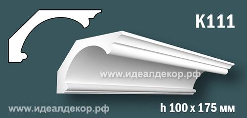 Продается к111 (гипсовый карниз с гладким профилем) по цене 971 руб.