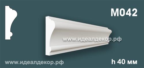 Продается m042 (гипсовый молдинг с гладким профилем) по цене 199 руб.