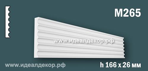 Продается m265 (гипсовый молдинг с гладким профилем) по цене 763 руб.