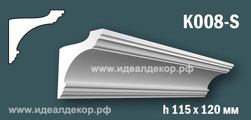 Продается карниз для скрытой подсветки из гипса (карниз гипсовый) k008-s по цене 709 руб.