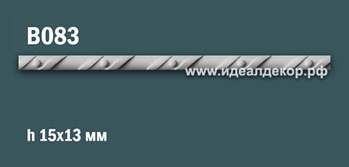 Продается декоративная гипсовая вставка (порезка) в083 по цене 199 руб.