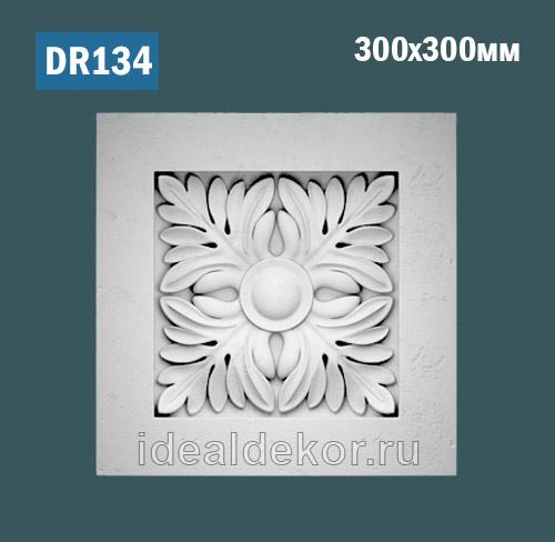 Продается dr134 элемент декора из гипса на стену или потолок по цене 810 руб.