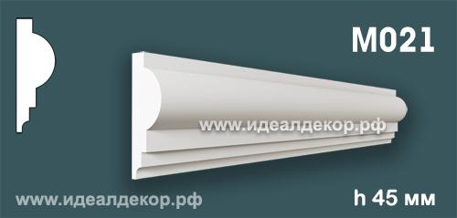 Продается m021 (гипсовый молдинг с гладким профилем) по цене 216 руб.
