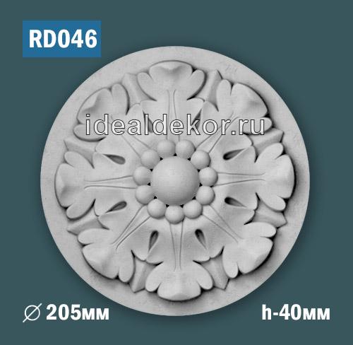 Продается розетка потолочная rd046 по цене 216 руб.