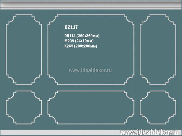 Продается dz117 декоративная рамка из гипса на стену по цене 11605 руб.