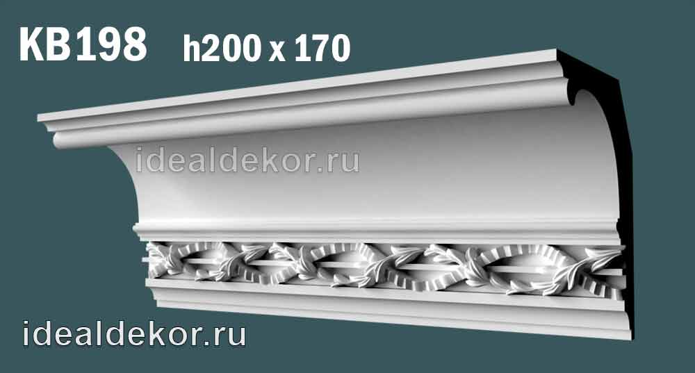 Продается kb198 гипсовый карниз потолочный с орнаментом по цене 1190 руб.