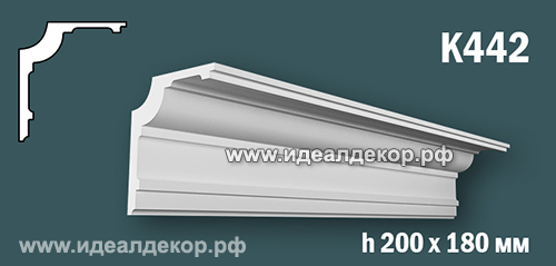 Продается к442 (гипсовый карниз с гладким профилем) по цене 1109 руб.