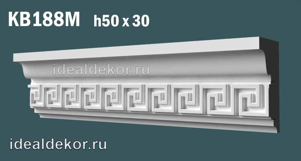 Продается kb188m гипсовый карниз с декором по цене 750 руб.