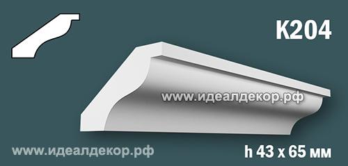 Продается к204 (гипсовый карниз с гладким профилем) по цене 388 руб.
