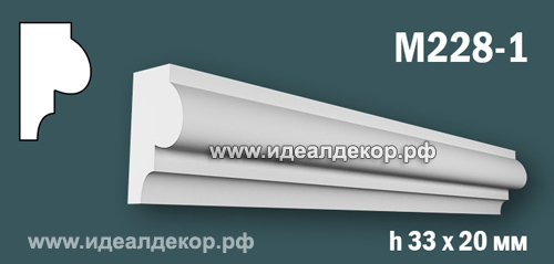 Продается m228-1 (гипсовый молдинг с гладким профилем)  по цене 194 руб.