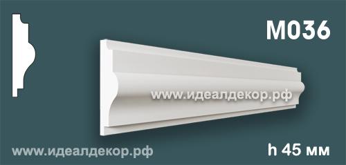Продается m036 (гипсовый молдинг с гладким профилем) по цене 216 руб.
