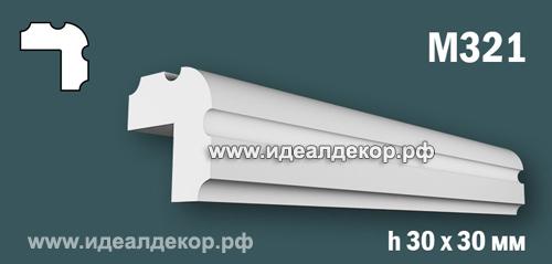 Продается m321 (гипсовый молдинг с гладким профилем угловой) по цене 254 руб.