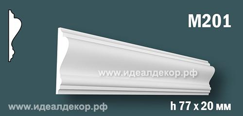 Продается m201 (гипсовый молдинг с гладким профилем) по цене 368 руб.