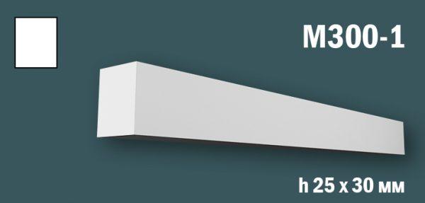 Продается m300-1 (гипсовый молдинг с гладким профилем) по цене 168 руб.