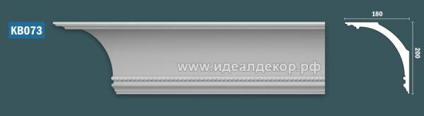 Продается kb073 гипсовый карниз с декором по цене 1409 руб.