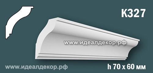 Продается к327 (гипсовый карниз с гладким профилем) по цене 388 руб.