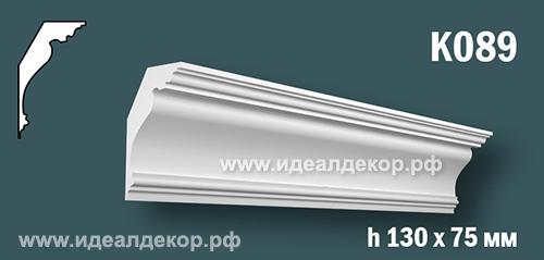 Продается к089 (гипсовый карниз с гладким профилем) по цене 748 руб.