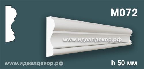 Продается m072 (гипсовый молдинг с гладким профилем) по цене 231 руб.