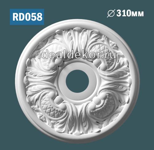 Продается rd058 потолочная розетка из гипса c орнаментом по цене 350 руб.