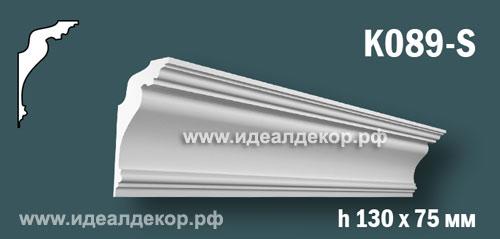 Продается карниз для скрытой подсветки из гипса (карниз гипсовый) k089-s по цене 769 руб.