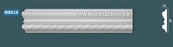 Продается mb010 (гипсовый молдинг с декором) по цене 0 руб.
