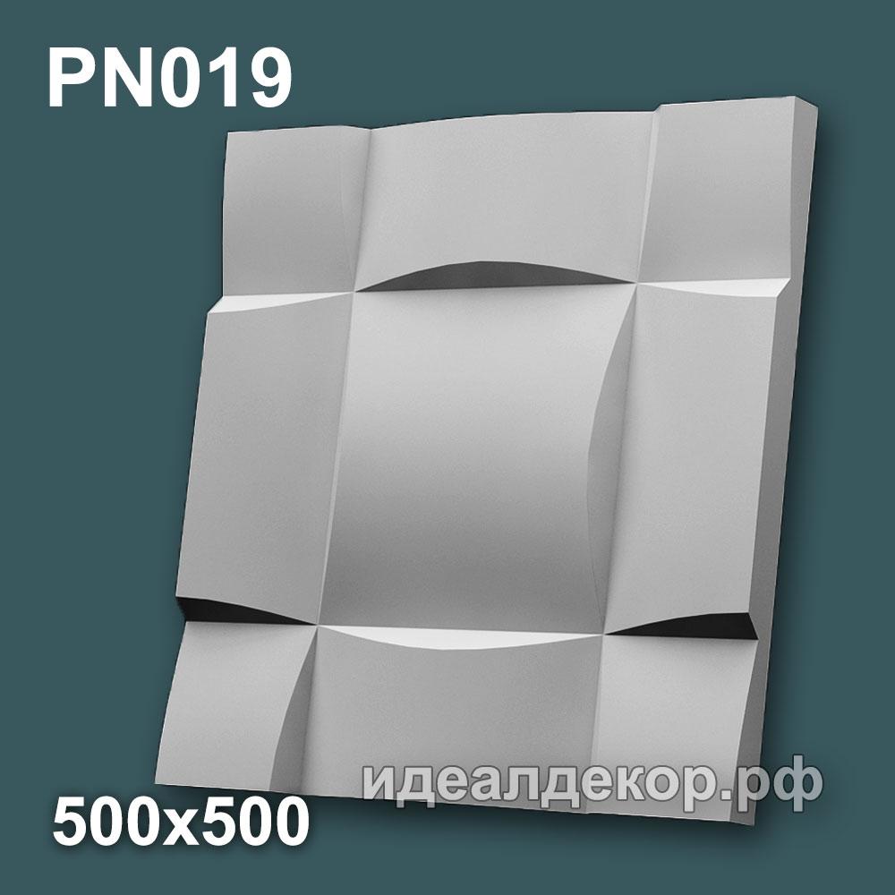 Продается pn019 - 3d панель из гипса стеновая по цене 832 руб.