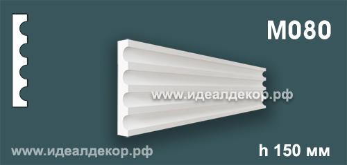 Продается m080 (гипсовый молдинг с гладким профилем) по цене 693 руб.