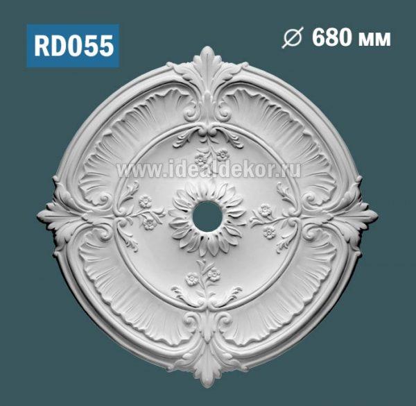 Продается rd055 потолочная розетка из гипса c орнаментом по цене 1500 руб.