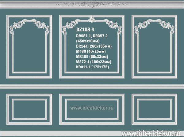 Продается dz108-3 декоративная рамка из гипса на стену по цене 25190 руб.