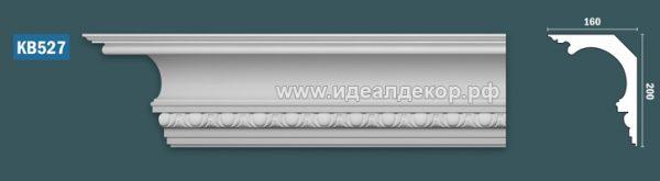 Продается kb527 гипсовый карниз с декором - h200x160мм по цене 1477 руб.