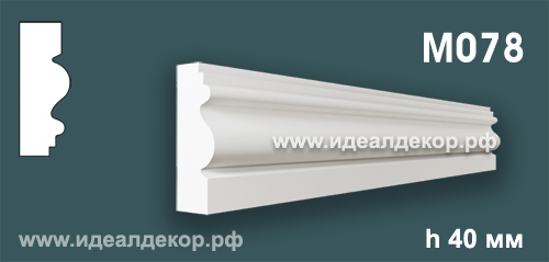 Продается m078 (гипсовый молдинг с гладким профилем) по цене 199 руб.