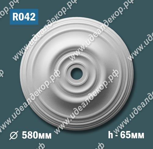 Продается розетка потолочная из гипса r042 по цене 1066 руб.