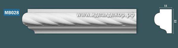 Продается mb028 (гипсовый молдинг с декором) по цене 280 руб.