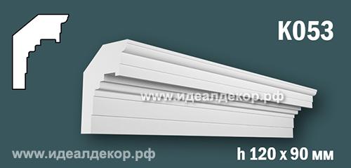 Продается к053 (гипсовый карниз с гладким профилем) по цене 665 руб.