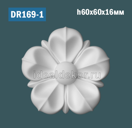 Продается dr169-1 элемент декора цветок из гипса на стену или потолок по цене 100 руб.