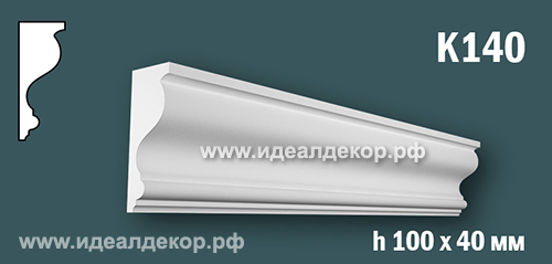Продается к140 (гипсовый карниз с гладким профилем) по цене 555 руб.
