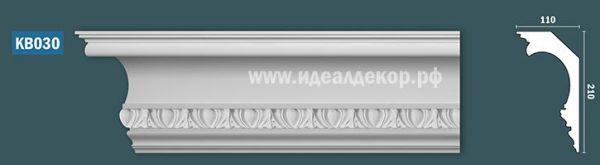 Продается kb030 гипсовый карниз с декором по цене 1409 руб.