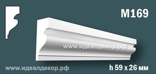 Продается m169 (гипсовый молдинг с гладким профилем) по цене 277 руб.