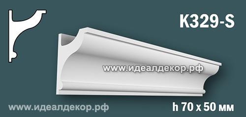 Продается карниз для скрытой подсветки из гипса (карниз гипсовый) k329-s по цене 388 руб.