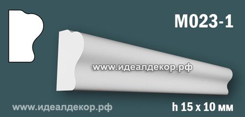 Продается m023-1 (гипсовый молдинг с гладким профилем) по цене 168 руб.
