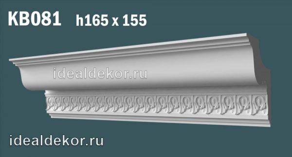 Продается kb081 гипсовый карниз с декором по цене 1243 руб.