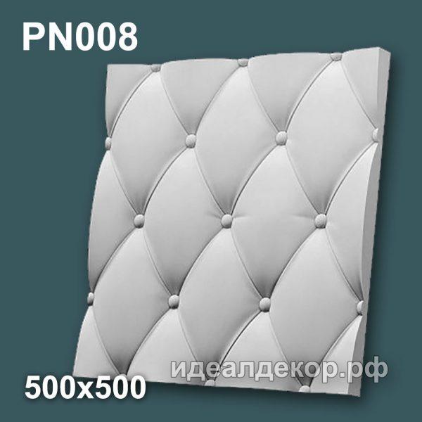 Продается pn008 - 3d панель из гипса стеновая по цене 832 руб.