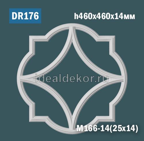 Продается dr176 потолочный декор из гипса геометрический по цене 715 руб.